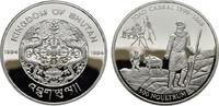 300 Ngultrum 1994.. BHUTAN Jigme Singye Wangchuck seit 1972. Polierte P... 22,00 EUR  Excl. 7,00 EUR Verzending