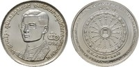 50 Baht BE 2514 THAILAND Rama IX. (Bhumibol) seit 1946. Stempelglanz  30,00 EUR  Excl. 6,70 EUR Verzending