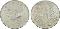 Dollar Jahr 10 (1921). CHINA  Fast Stempelglanz/Stempelglanz.  170,00 EUR  Excl. 6,70 EUR Verzending
