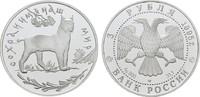 3 Rubel 1995. RUSSLAND  Polierte Platte, gekapselt.  38,00 EUR  zzgl. 4,50 EUR Versand