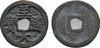 Zhi Da Yuan bao.  CHINA Wu Zong (Khaishan), 1308-1311. Sehr schön  25,00 EUR  Excl. 6,70 EUR Verzending