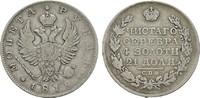 Rubel 1819. RUSSLAND Alexander I., 1801-1825. Sehr schön.  90,00 EUR  excl. 6,70 EUR verzending