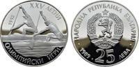 25 Lewa 1989. BULGARIEN Volksrepublik ab 1946. Polierte Platte.  15,00 EUR  zzgl. 4,50 EUR Versand