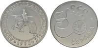 5 Ecu 1990 SPANIEN Juan Carlos I., 1975-2014. Polierte Platte  35,00 EUR