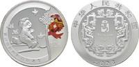 10 Yuan 2008. CHINA  Polierte Platte  42,00 EUR  Excl. 6,70 EUR Verzending