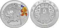 10 Yuan 2008. CHINA  Polierte Platte  42,00 EUR  zzgl. 4,50 EUR Versand
