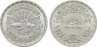 Pound AH 1400=1979. ÄGYPTEN Arabische Republik Ägypten seit 1971. Stemp... 14,00 EUR  Excl. 6,70 EUR Verzending