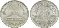 Pound Ah 1398 = 1978. ÄGYPTEN Arabische Republik Ägypten seit 1971. Ste... 14,00 EUR  zzgl. 4,50 EUR Versand