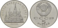 5 Rubel 1989. RUSSLAND Republik,1917-1991. Polierte Platte.  6,00 EUR  zzgl. 4,50 EUR Versand