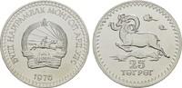 25 Tugrik 1976. MONGOLEI Volksrepublik. Polierte Platte  25,00 EUR  zzgl. 4,50 EUR Versand