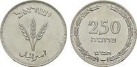 250 Pounds 1949 ISRAEL Republik seit 1948. Stempelglanz -  14,00 EUR  zzgl. 4,50 EUR Versand