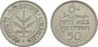 50 Mills 1942 ISRAEL  Vorzüglich-stempelglanz  9,00 EUR  zzgl. 4,50 EUR Versand