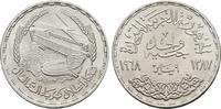 Pound AH 1387 = 1968 ÄGYPTEN Vereinigte Arabische Republik, 1958-1971. ... 15,00 EUR  zzgl. 4,50 EUR Versand