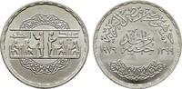Pound AH 1399 = 1979 ÄGYPTEN Arabische Republik Ägypten seit 1971. Fast... 12,00 EUR  zzgl. 4,50 EUR Versand