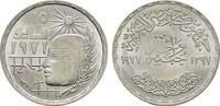 Pound AH 1397 = 1977 ÄGYPTEN Arabische Republik Ägypten seit 1971. Stem... 12,00 EUR  zzgl. 4,50 EUR Versand