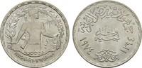 Pound AH 1394 = 1974 ÄGYPTEN Arabische Republik Ägypten seit 1971. Stem... 12,00 EUR  zzgl. 4,50 EUR Versand
