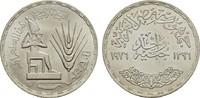 Pound AH 1396 = 1976 ÄGYPTEN Arabische Republik Ägypten seit 1971. Stem... 12,00 EUR  zzgl. 4,50 EUR Versand