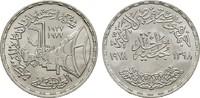 Pound AH 1398 = 1978 ÄGYPTEN Arabische Republik Ägypten seit 1971. Stem... 12,00 EUR  zzgl. 4,50 EUR Versand