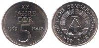 1969 Gedenkprägungen 5 Mark 1969 vz  132,00 EUR  zzgl. 7,00 EUR Versand