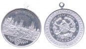 Medaille 1897 Nürnberg Alumedaille ss  82,00 EUR  zzgl. 7,00 EUR Versand