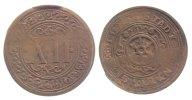 Osnabrück, Std. 12 Pfennig 1599 fast ss  44,00 EUR inkl. gesetzl. MwSt.,  zzgl. 7,00 EUR Versand