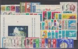 Jahrgang 1962 komplett 1962 DDR Briefmarken DDR, Jahrgang 1962 komplett... 85,00 EUR  zzgl. 5,00 EUR Versand