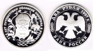 2 Rubel 1997 Russland Russland 1997, 2 Rubel, Afanasi Nikitin- indische... 65,00 EUR  zzgl. 5,00 EUR Versand