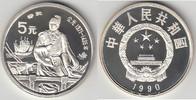5 Yuan 1990 China China, 5 Yuan Silbermünze 1990, Zheng He, Segelschiff... 39,00 EUR  zzgl. 5,00 EUR Versand