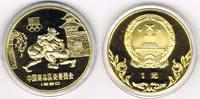 1 Yuan 1980 Volksrepublik China China Olympia Moskau - Ringen - 2 Ringe... 42,50 EUR  zzgl. 5,00 EUR Versand