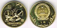 1 Yuan 1980 Volksrepublik China China Olympia Moskau - Bogenschießen&qu... 42,50 EUR