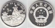 5 Yuan 1989 China China, 5 Yuan Silbermünze 1989, Kublai Khan, in Kapse... 35,00 EUR  zzgl. 5,00 EUR Versand