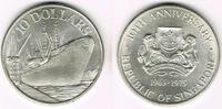 10 Dollars 1975 Singapur Silbergedenkmünze 10 Dollars 1975, 10 Jahre Un... 17,50 EUR  zzgl. 5,00 EUR Versand