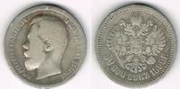 50 Kopeken 1899 Russland 50 Kopeken Nikolaus II., Silber, Erhaltung sie... 10,00 EUR  zzgl. 5,00 EUR Versand