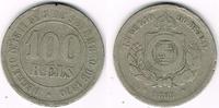 100 Reis 1885 Brasilien Brasilien, Kursmünze 100 Reis, 1885, Erhaltung ... 3,00 EUR  zzgl. 5,00 EUR Versand