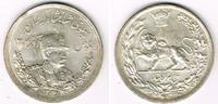 5000 Dinar (5 Kran) 1927 - SH 1306 Iran - Persien Iran - Reza Shah, Sil... 37,50 EUR  zzgl. 5,00 EUR Versand