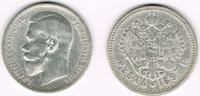 1 Rubel 1897 Russland 1 Rubel Nikolaus II., Silber, Erhaltung siehe Sca... 25,00 EUR  zzgl. 5,00 EUR Versand