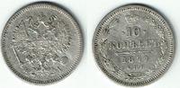 10 Kopeken 1871 Russland Russland 10 Kopeken 1871, Alexander II., Erhal... 10,00 EUR  zzgl. 5,00 EUR Versand