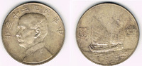 Dollar 1934 China China 1 Dollar 1934, Dschunke - Segelschiff, Erhaltun... 75,00 EUR  zzgl. 5,00 EUR Versand
