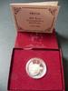 1/2 Dollar 1982 USA USA 1982, Halbdollar, 'Gedenkmünzen - George Washin... 12,00 EUR  zzgl. 5,00 EUR Versand