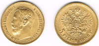 5 Rubel 1898 Russland Russland, 5 Rubel Nikolaus II., 1898, 4,30 g 900e... 189,00 EUR  zzgl. 5,00 EUR Versand