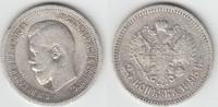 25 Kopeken 1895 Russland 25 Kopeken Nikolaus II., Silber, Erhaltung sie... 49,00 EUR  zzgl. 5,00 EUR Versand