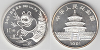 10 Yuan 1991 China China, 1 Unze Silber, Panda 1991, Erhaltung siehe Sc... 79,00 EUR  zzgl. 5,00 EUR Versand