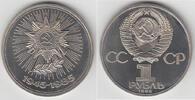 1 Rubel 1985 Russland Sowjetunion, 1 Rubel 1985, 40 Jahre Ende des 2. W... 15,00 EUR  zzgl. 5,00 EUR Versand