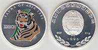 500 Won 1995 Nord-Korea Nordkorea (Korea Nord), 500 Won Silber, Tiger, ... 49,00 EUR  zzgl. 5,00 EUR Versand
