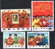 Volksrepublik China 4 Werte (4 x 8 F) 1966...