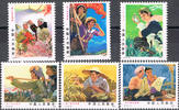 Volksrepublik China 6 Werte (8 F - 20 F) Volksrepublik China, 6 Marken Landleben