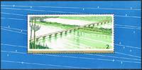 2 Yen 1978 Volksrepublik China Volksrepublik China, 1 Marke Brücke über... 369,00 EUR  zzgl. 4,00 EUR Versand