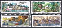 Volksrepublik China 4 Werte (8 F- 60F) 198...