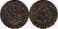 10 Lepta 1831 Griechenland Griechenland, 10 Lepta 1831, Johannes Kapodi... 95,00 EUR  zzgl. 5,00 EUR Versand