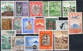 2 Cent - 10 Rupien (17 Werte) 1958 Sri Lanka - Ceylon Michel-Nr. 294 - ... 40,00 EUR  zzgl. 5,00 EUR Versand